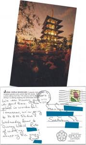 2014_0222_postcard_17b