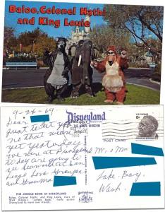 2014_0222_postcard_21d