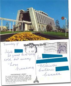 2014_0403_postcard_75b